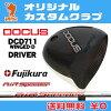 두카스 DCD711 WINGED-D드라이버 DOCUS DCD711 WINGED-D DRIVER AIR Speeder 카본 샤프트 오리지날 커스텀