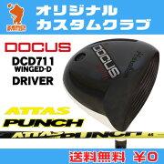 ドゥーカス_DCD711_WINGED-D_ドライバー_DOCUS_DCD711_WINGED-D_DRIVER_ATTAS_PUNCH