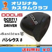 ドゥーカス_DCD711_WINGED-D_ドライバー_DOCUS_DCD711_WINGED-D_DRIVER_Basileus_δ