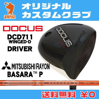 Doe refuse DCD711 WINGED-D driver DOCUS DCD711 WINGED-D DRIVER BASSARA P carbon shaft original custom