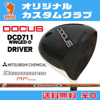 Doe refuse DCD711 WINGED-D driver DOCUS DCD711 WINGED-D DRIVER Diamana RF carbon shaft original custom