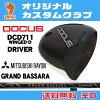 Doe refuse DCD711 WINGED-D driver DOCUS DCD711 WINGED-D DRIVER GRAND BASSARA carbon shaft original custom