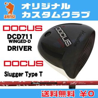 dukasu DCD711 WINGED-D司機DOCUS DCD711 WINGED-D DRIVER Slugger Type T碳軸原始物特別定做