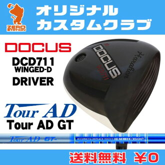 Doe refuse DCD711 WINGED-D driver DOCUS DCD711 WINGED-D DRIVER TourAD GT carbon shaft original custom