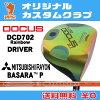 Doe refuse DCD702 Rainbow driver DOCUS DCD702 Rainbow DRIVER BASSARA P carbon shaft original custom
