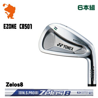 Yonex CB501 Forge door Ian YONEX CB501 Forged IRON 6 regular company of fire fighters NSPRO Zelos8 steel shaft maker custom Japan model
