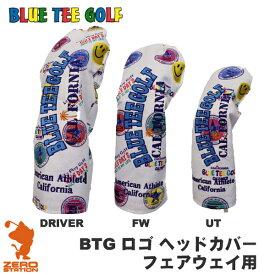 《あす楽》BLUE TEE GOLF ブルーティーゴルフ HC-010 BTG ロゴ ヘッドカバー フェアウェイウッド用 キャンバス生地