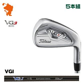 紧凑的清单2018年VG3铁杆Titleist VG3 IRON 5部组TL VGI碳轴厂商特别定做日本型号