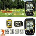 《あす楽 ポイント5倍》ShotNavi ショットナビ NEO2 Lite ゴルフナビ GPS 距離計測器