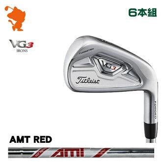 紧凑的清单2018年VG3铁杆Titleist VG3 IRON 6部组AMT RED钢铁轴厂商特别定做日本型号