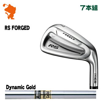Professional gear 2018 RS FORGED iron PRGR 18 RS FORGED IRON 7 regular company of fire fighters Dynamic Gold steel shaft maker custom Japan model