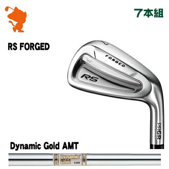 專業齒輪2018年RS FORGED鐵桿PRGR 18 RS FORGED IRON 7部組Dynamic Gold AMT鋼鐵軸廠商特別定做日本型號