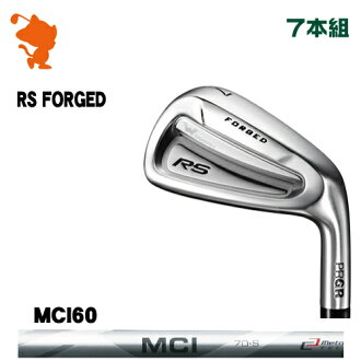 Professional gear 2018 RS FORGED iron PRGR 18 RS FORGED IRON 7 regular company of fire fighters MCI 60 carbon shaft maker custom Japan model