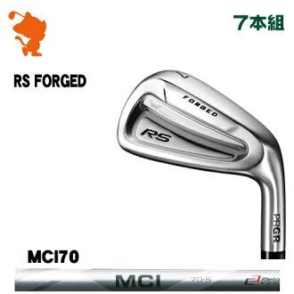 專業齒輪2018年RS FORGED鐵桿PRGR 18 RS FORGED IRON 7部組MCI 70碳軸廠商特別定做日本型號