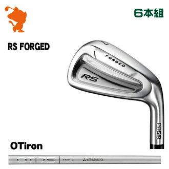 專業齒輪2018年RS FORGED鐵桿PRGR 18 RS FORGED IRON 6部組OT iron碳軸廠商特別定做日本型號
