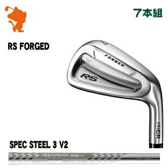 專業齒輪2018年RS FORGED鐵桿PRGR 18 RS FORGED IRON 7部組規格鋼鐵3 v2鋼鐵軸廠商特別定做日本型號