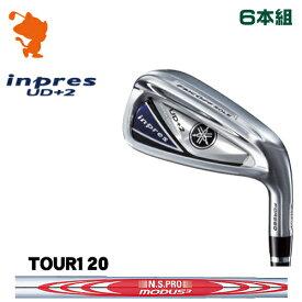 ヤマハ 19 インプレス UD+2 アイアンYAMAHA 19 inpres UD+2 IRON 6本組NSPRO MODUS3 TOUR120 モーダスメーカーカスタム 日本モデル