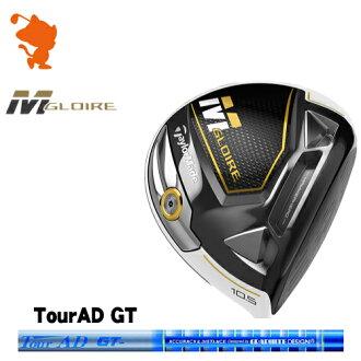 테일러 메이드 2019 M그로레드라이바 TaylorMade M GLORE DRIVER TourAD GT카본 샤프트 메이커 커스텀 일본 모델