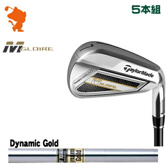 Tailor maid 2019 M glow rare Ian TaylorMade M GLORE IRON 5 regular company of fire fighters Dynamic Gold steel shaft maker custom Japan model