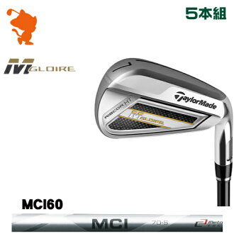 Tailor maid 2019 M glow rare Ian TaylorMade M GLORE IRON 5 regular company of fire fighters MCI 60 carbon shaft maker custom Japan model