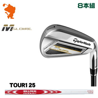 Tailor maid 2019 M glow rare Ian TaylorMade M GLORE IRON 8 regular company of fire fighters NSPRO MODUS3 SYSTEM3 TOUR125 steel shaft maker custom Japan model