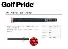 Golf_Pride_ゴルフプライド_ツアーベルベット_ラバーアライン_スタンダード_VTXS_M60X_ゴルフグリップ_[バックライン有り]