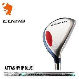 フォーティーン CU218 ユーティリティFOURTEEN CU218 UTILITYATTAS HY IP BLUE カーボンシャフトメーカーカスタム 日本正規品