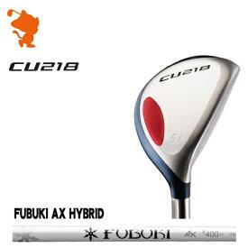 フォーティーン CU218 ユーティリティFOURTEEN CU218 UTILITYFUBUKI AX HYBRID カーボンシャフトメーカーカスタム 日本正規品