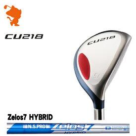 フォーティーン CU218 ユーティリティFOURTEEN CU218 UTILITYNSPRO Zelos7 HYBRID スチールシャフトメーカーカスタム 日本正規品