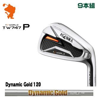 本间高尔夫球旅游世界TW747P铁杆HONMA TOUR WORLD TW747P IRON 9部组Dynamic Gold 120钢铁轴厂商特别定做日本型号