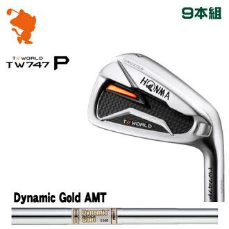 혼마 골프 투어 월드 TW747P 아이언 HONMA TOUR WORLD TW747P IRON 9 홍구미 Dynamic Gold AMT 스틸 샤프트 메이커 커스텀 일본 모델