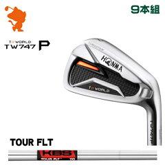 本間ゴルフ_ツアーワールド_TW747P_アイアン_HONMA_TOUR_WORLD_TW747P_IRON_KBS_TOUR_FLT