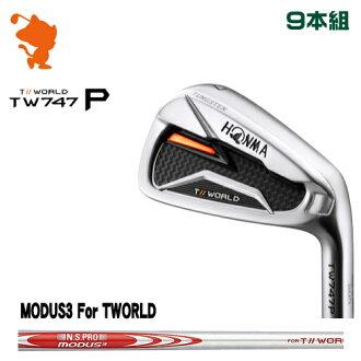 本間高爾夫球旅遊世界TW747P鐵桿HONMA TOUR WORLD TW747P IRON 9部組MODUS3 For TWORLD鋼鐵軸廠商特別定做日本型號