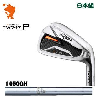 本間高爾夫球旅遊世界TW747P鐵桿HONMA TOUR WORLD TW747P IRON 9部組NSPRO 1050GH鋼鐵軸廠商特別定做日本型號