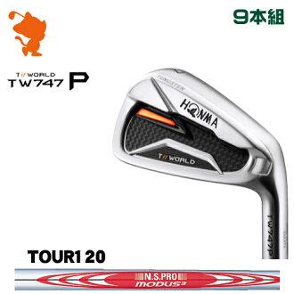 本間高爾夫球旅遊世界TW747P鐵桿HONMA TOUR WORLD TW747P IRON 9部組NSPRO MODUS3 TOUR120鋼鐵軸廠商特別定做日本型號
