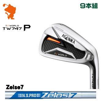 Honma Golf tour world TW747P iron HONMA TOUR WORLD TW747P IRON 9 regular company of fire fighters NSPRO Zelos7 steel shaft maker custom Japan model