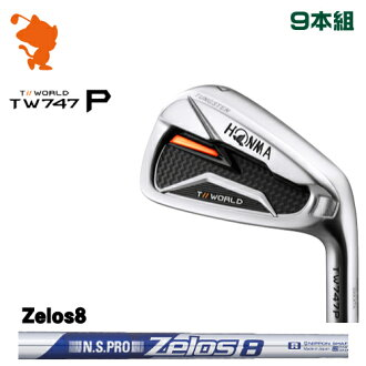 Honma Golf tour world TW747P iron HONMA TOUR WORLD TW747P IRON 9 regular company of fire fighters NSPRO Zelos8 steel shaft maker custom Japan model
