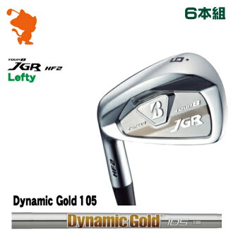普利司通TOUR B JGR HF2雷布TEAR伊安普利司通TOUR B JGR HF2 Lefty IRON 6部组Dynamic Gold 105钢铁轴厂商特别定做日本正规的物品