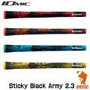IOMIC イオミック Sticky Black Army 2.3 スティッキー ブラック アーミー 2.3 ゴルフグリップ [バックライン有/無]