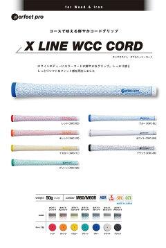 perfect_pro_パーフェクトプロ_X_LINE_WCC_CORD_ゴルフグリップ_[バックライン有/無]