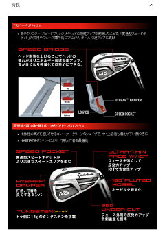 テーラーメイド_2019_M5_アイアン_TaylorMade_M5_IRON_Dynamic_Gold