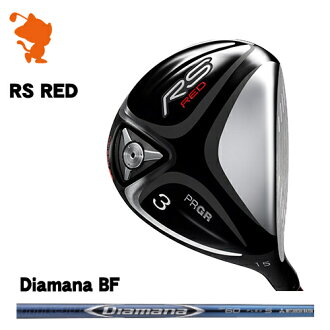 Professional gear 2019 RS RED fairway PRGR 19 RS RED FAIRWAY Diamana BF carbon shaft maker custom
