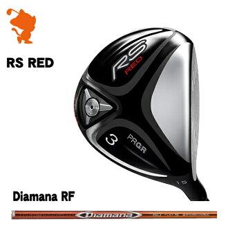 Professional gear 2019 RS RED fairway PRGR 19 RS RED FAIRWAY Diamana RF carbon shaft maker custom