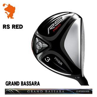 Professional gear 2019 RS RED fairway PRGR 19 RS RED FAIRWAY GRAND BASSARA FW carbon shaft maker custom