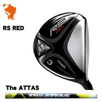 Professional gear 2019 RS RED fairway PRGR 19 RS RED FAIRWAY The ATTAS carbon shaft maker custom