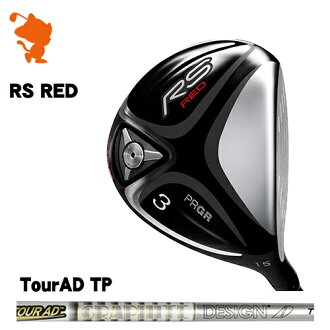 Professional gear 2019 RS RED fairway PRGR 19 RS RED FAIRWAY TourAD TP carbon shaft maker custom