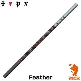 TRPX トリプルエックス Feather ドライバーシャフト [リシャフト対応] 【シャフト交換 リシャフト 作業 ゴルフ工房】