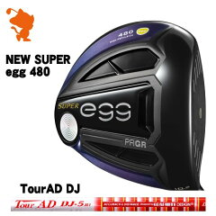 プロギア_NEW_SUPER_egg_480_高反発_ドライバー_PRGR_NEW_SUPER_egg_480_DRIVER_TourAD_DJ