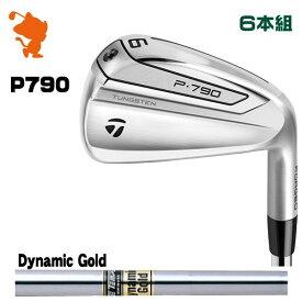 テーラーメイド 2019 P790 アイアンTaylorMade P790 IRON 6本組Dynamic Gold ダイナミックゴールドメーカーカスタム 日本モデル