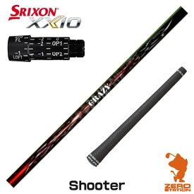 スリクソン スリーブ付きシャフト CRAZY クレイジー Shooter シューター カスタムシャフト [スリーブ付シャフト]